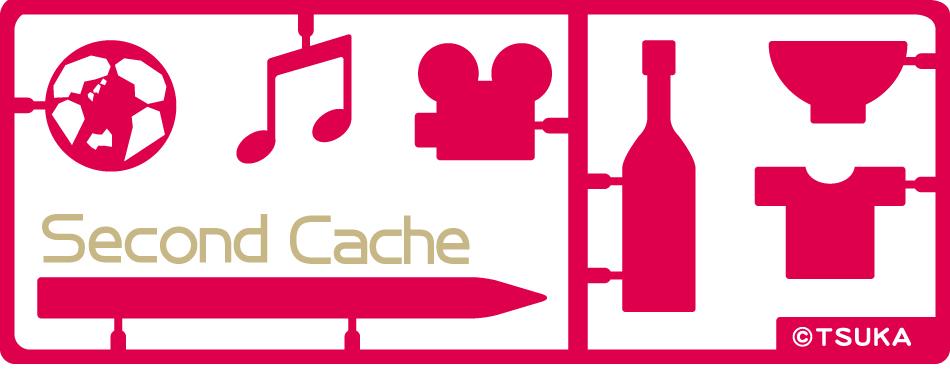 [L2]second cache